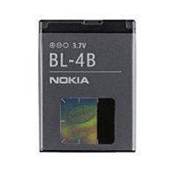 Nokia BL-4B Li-Ion 700mAh