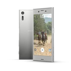 Sony Xperia XZ (F8331) platinum