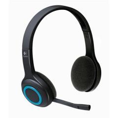 Logitech Wireless H600
